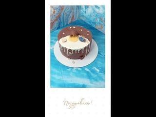 Торт с «разбитым яичком» от