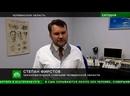 Степан Фирстов об исполнении программы Земский доктор в Челябинской области