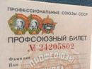Персональный фотоальбом Жоржа Оглы