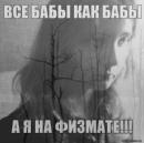 Дана Пак, 26 лет, Тула, Россия