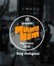 МимоНот | паблик