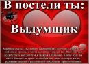Тукмачёв Денис | Ижевск | 11