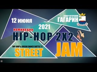 ANUF_STREET JAM GGR_HIP-HOP