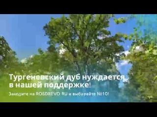 Видео от Детский парк