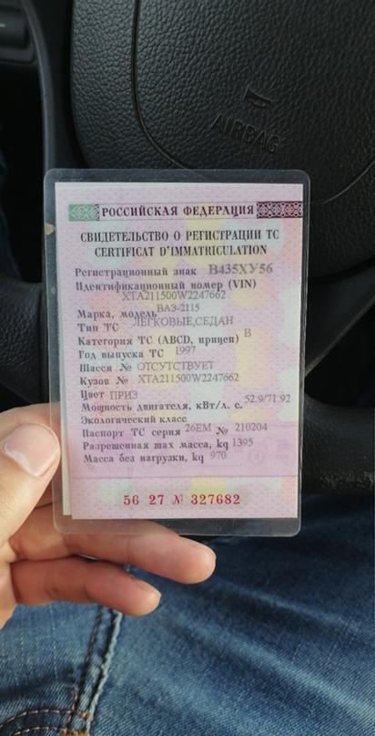 Купить одну из первых выпущенных с   Объявления Орска и Новотроицка №13922