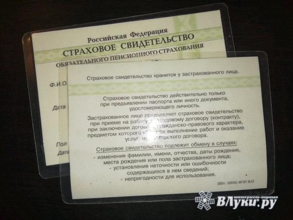 Отделение ПФР по Псковской области разъясняет, что...