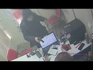 Житель Читы ограбил два офиса микрозаймов, угрожая игрушечным пистолетом