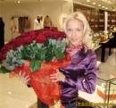 Фотоальбом Розочки Цветковой