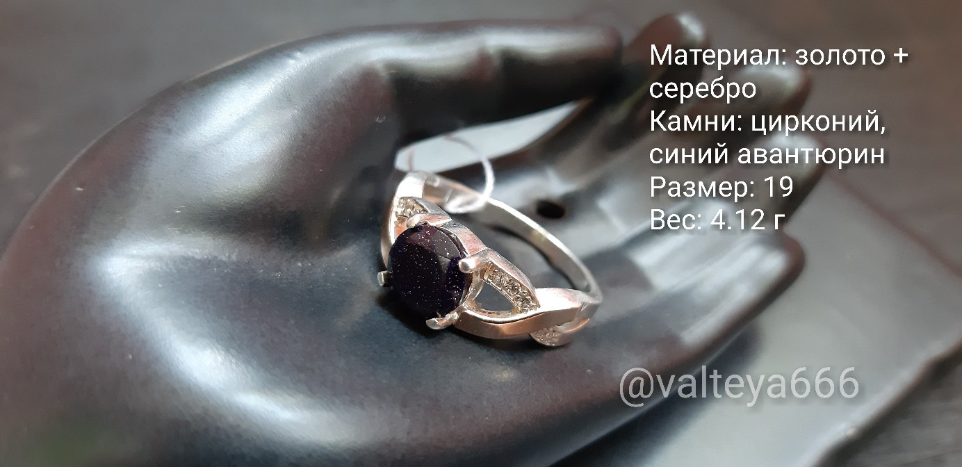Украина - Натуальные камни. Талисманы, амулеты из натуральных камней - Страница 3 Y9Fz2FEjO9o