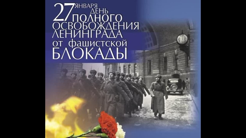 Блокада Ленинграда Усачевская СШ Каргопол р н Арх обл