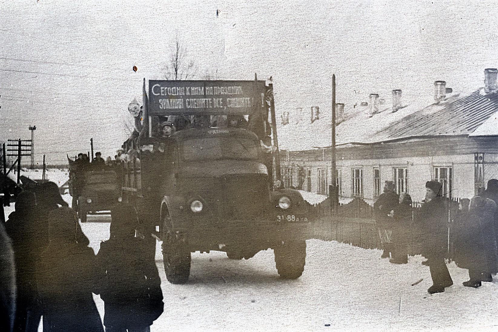 Фото 1960-ых годов, п.Коноша, праздник