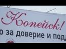 Телеочерк Арины Тарасовой Ритм города в рамках телепроекта Люблю, горжусь родимым краем