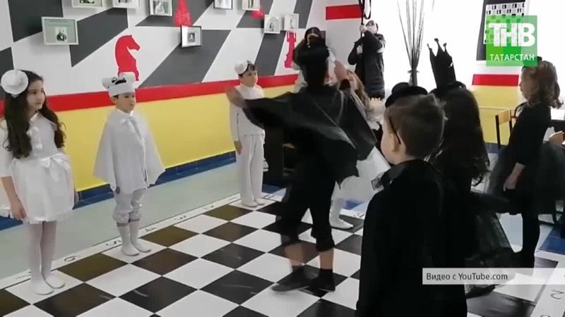 Шахматы захватят умы старшеклассников и всех учеников начальной школы 7 дней ТНВ