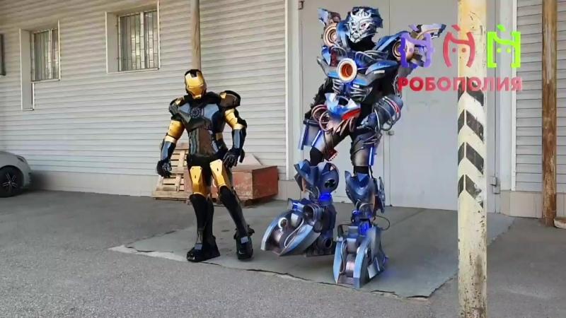 Железный человек и Гальватрон