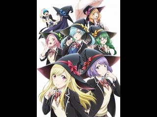 1-12 Серия + 2 ОВА Ямада и семь ведьм \ Yamada-kun to 7-nin no Majo (AniDUB)