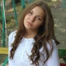 Фотоальбом Арины Рамжаевой