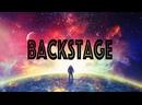 6 экипаж Backstage