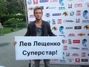 Персональный фотоальбом Арсения Бородина