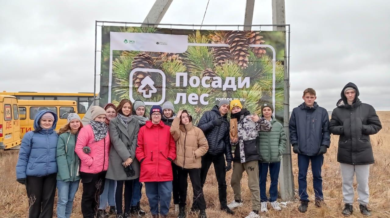 Педагоги и школьники Звериноголовского района стали участниками проекта «Южный лесной пояс России»