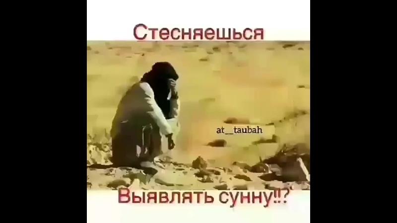 Muslim.regar_20200607_095645_0.mp4