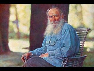 Живой голос Льва Толстого . Ясная Поляна .