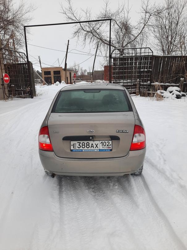 Купить Lada Kalina 2006г.в. Состояние хорошее,   Объявления Орска и Новотроицка №13905