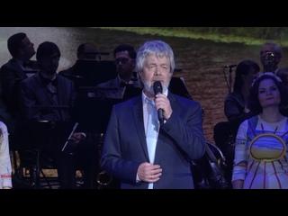 Утоли мои печали - Валерий Топорков