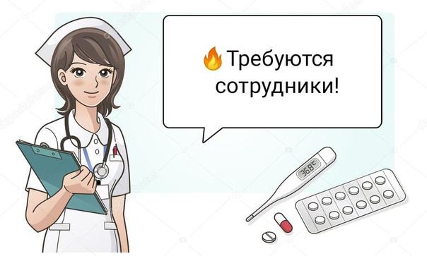 🔥❗❗❗В Госпиталь п. Каменка (Филиал №14 ФГКУ