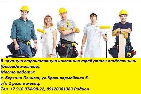 Работа по вемкам в среднеуральск сколько можно заработать вебкам моделью