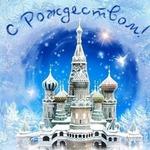 Рождество и другие религиозные праздники — тематическая подборка