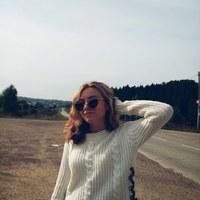 Фотография страницы Ксении Горюновой ВКонтакте