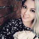 Кристина Габриль