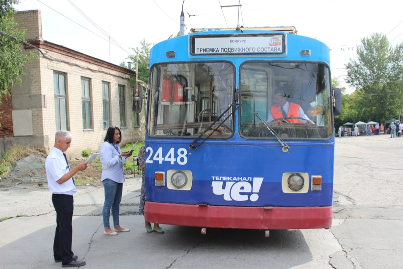 Конкурс профессионального мастерства среди водителей троллейбуса— 2021., изображение №44