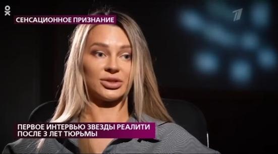 Сергей Сичкар и Саша Скородумова пошли по шоу