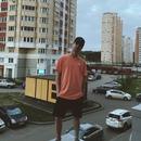 Московский Григорий   Москва   29