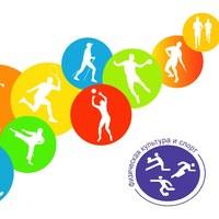 Логотип Кафедра Физической культуры и спорта ЮУГМУ