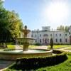 Парк-отель Ершово