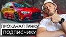 Маштаков Стас | Нижний Новгород | 48