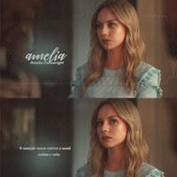 Amelia Darkwright