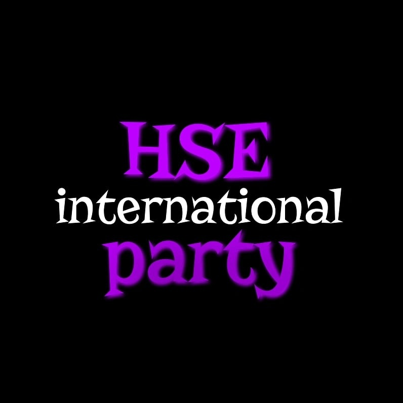 Афиша HSE International Welcome Party