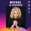 Ларина Татьяна   Санкт-Петербург   29