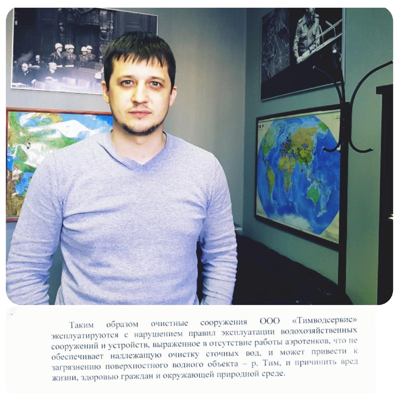фото из альбома Олега Никитина №12