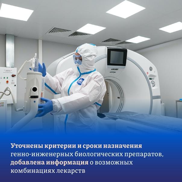 ‼ Медики подготовили новые правила лечения и профилактики коронавируса. Эти рекомендации важно знать, чтобы уберечь... Курск