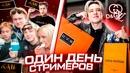 Митин Артур | Москва | 7