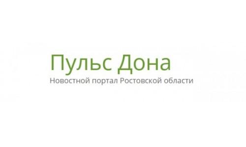 Дожди  в ростовской области