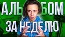 Логинов Игорь | Санкт-Петербург | 13