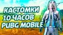 Зыков Александр   Курган   13