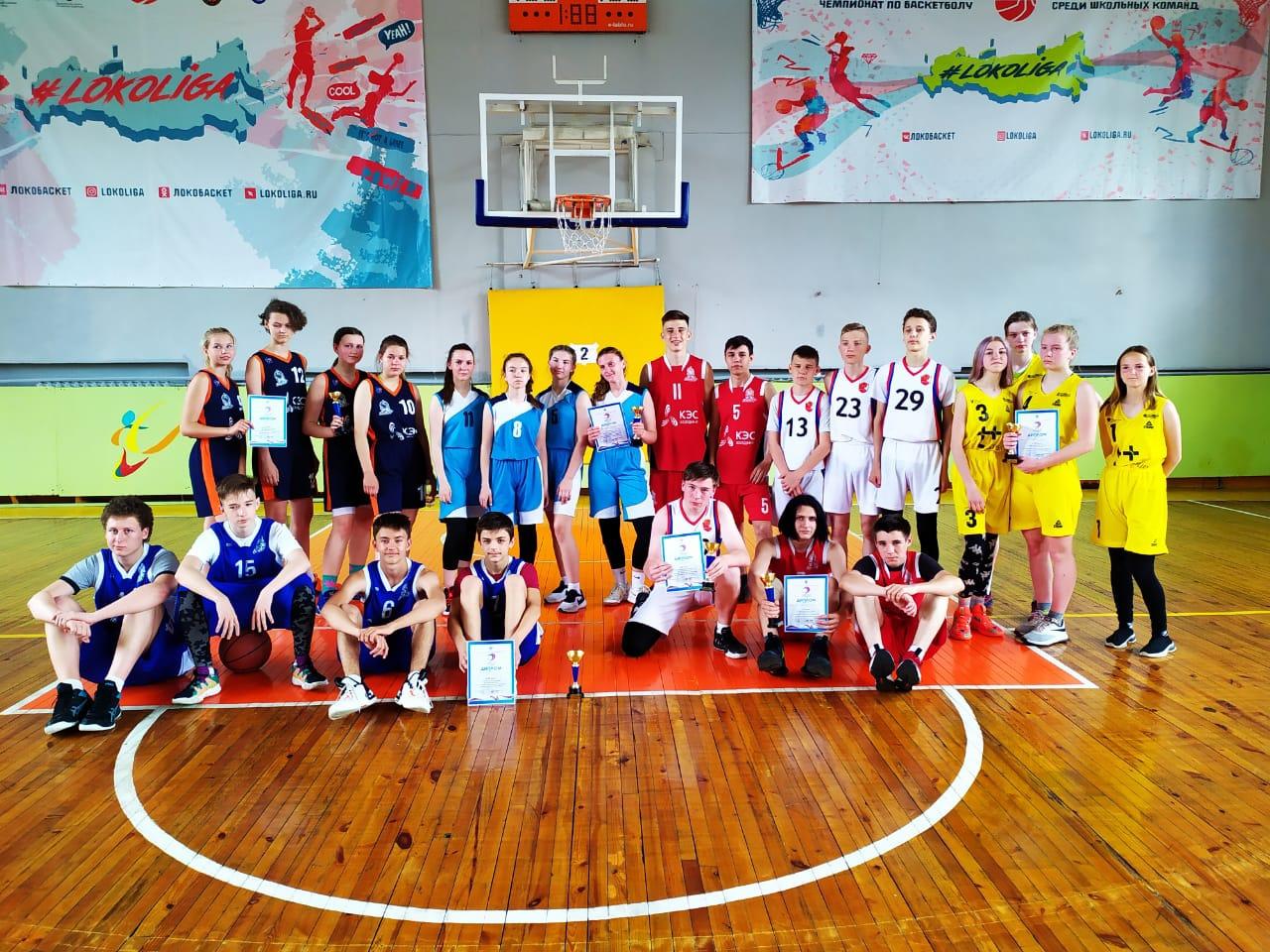 III этап Всероссийских спортивных игр школьников «Президентские спортивные игры» 2020/2021