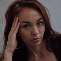 Фотография анкеты Нади Фёдоровой ВКонтакте