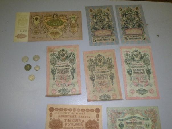 Старинные монеты и банкноты изъяли таможенники в Г...